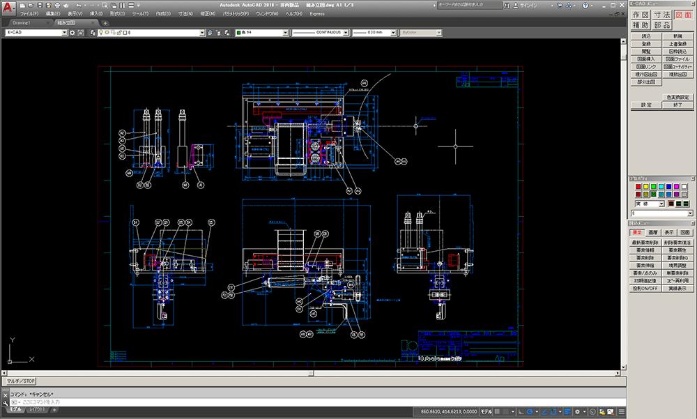 K-CAD PEDRAS AC画像1