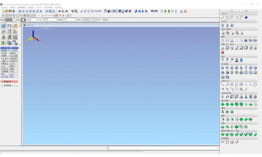 iCAD SX画像1