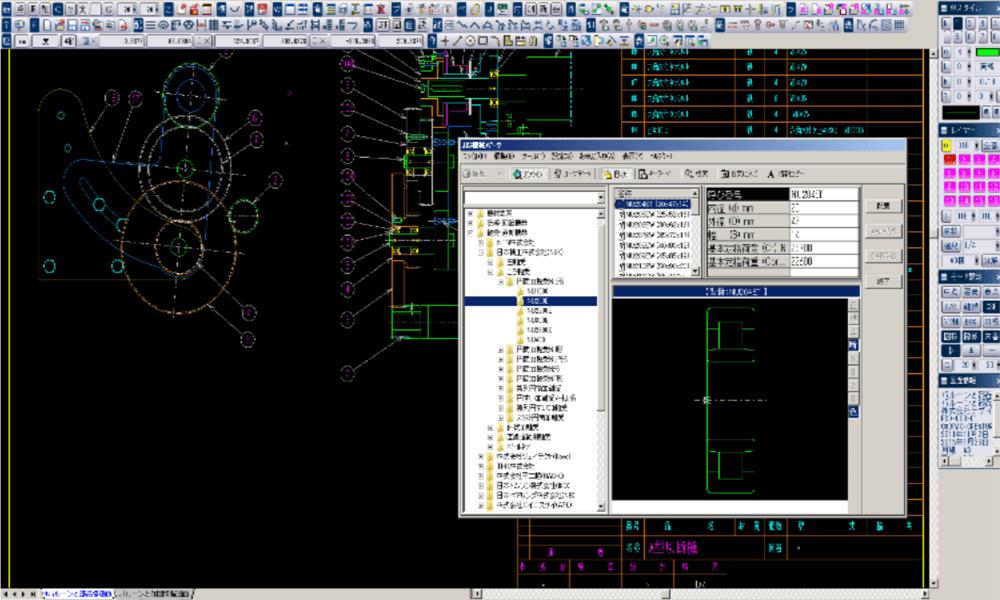 CADPAC Creator 2D画像1