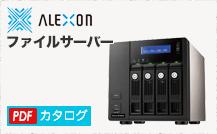 株式会社ワイズ ファイルサーバー